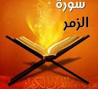 Revive a Sunnah: Read Surah Bani Israil and Az-Zumar before Sleeping.