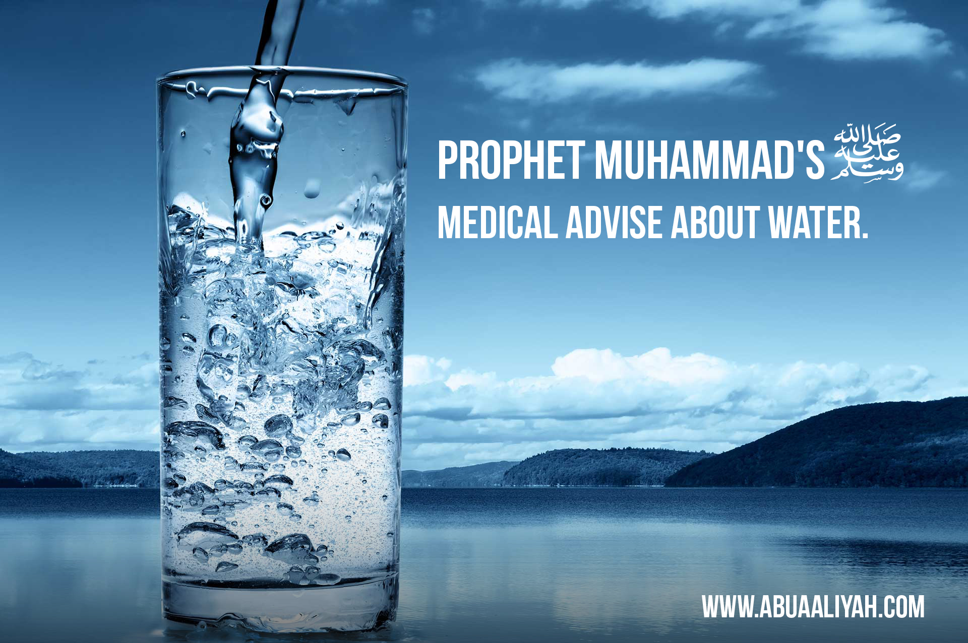 Prophet Muhammad s ï·º Medical Advice about Water
