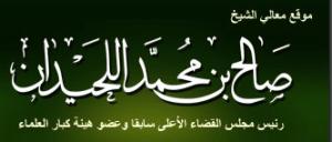 Al-Luhaydan name tag