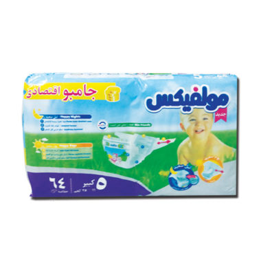 Molfix Jumbo diapers 64pc size 5