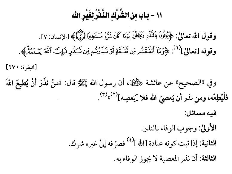 sharh bulugh al maram pdf download