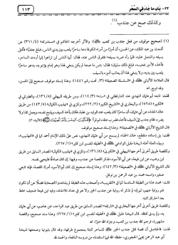 Screenshot Kitab 24 4