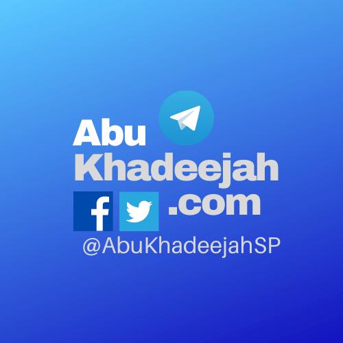 Abu khadeejah logo NEW 2021