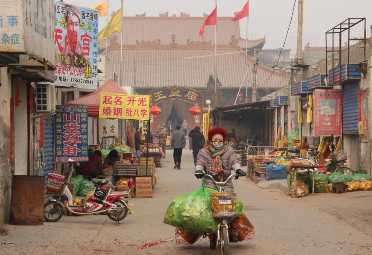 ambice číny