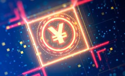 digitální yuan