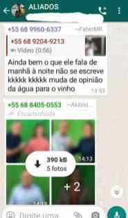 WhatsApp Image 2020-06-24 at 10.07.49 (3)