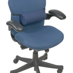 Lumbar Support Office Chair Cushion Sage Green Upholstered Dining Chairs A C Adderson Healthcare Inc Roll Full Aka Back For Car Mackenzie