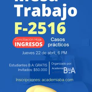 CÓMO DILIGENCIAR FORMATO 2516-1