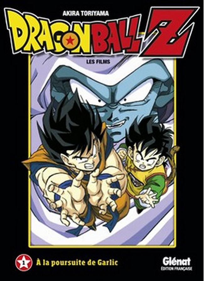 dragon-ball-anime-comic-movie-manga-academiac10-madrid