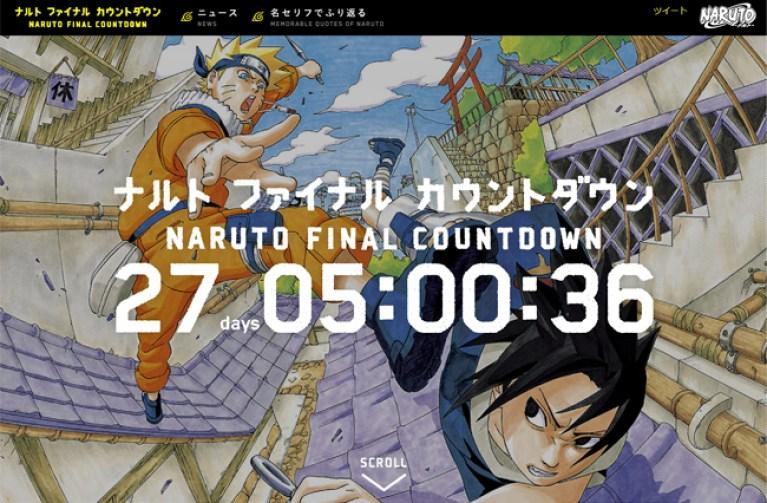 cursos-comic-madrid-manga-naruto-academiac10-aprender-dibujo