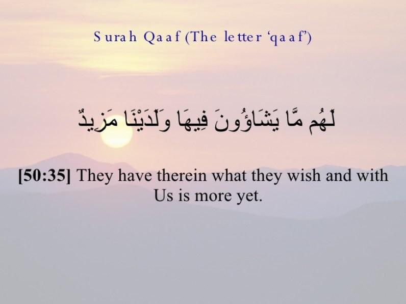 Al Ahqaff 35