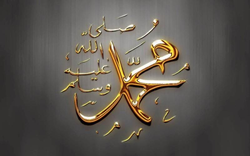 Bercandanya Rasulullah bersama Abu Bakar, Usman, Umar bin Khattab dan Ali