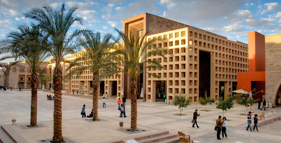 universitas terbaik di mesir american university of cairo