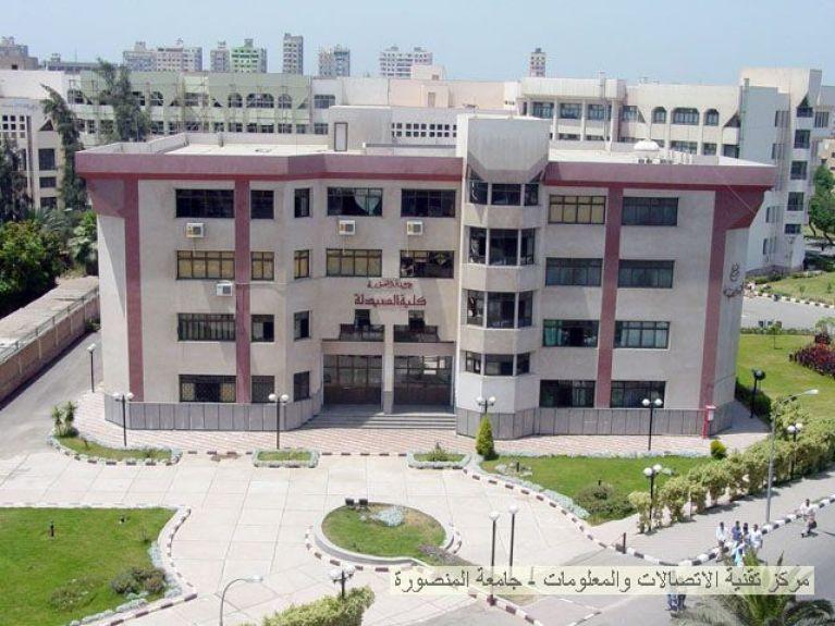universitas terbaik di mesir Universitas Mansoura