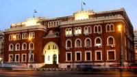 universitas-terbaik-di-mesir-alexandria-university