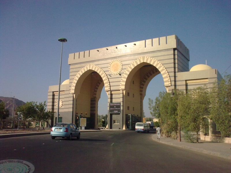 Universitas terbaik di arab Islamic University of Madinah