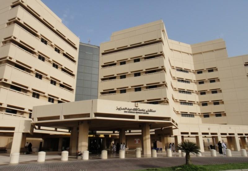 King Abdulaziz University (KAU)