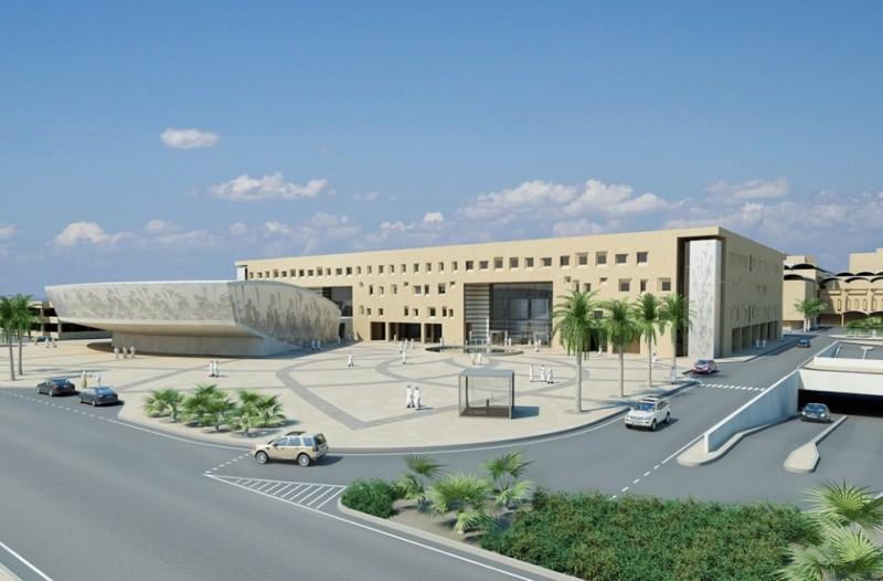 universitas terbaik di arab King Khalid University