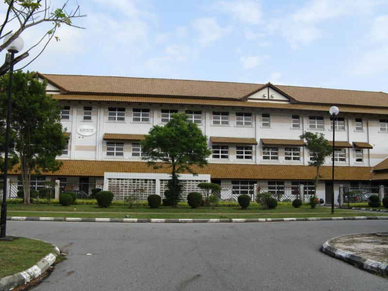 universitas terbaik di Brunei Darussalam Sultan Sharif Ali Islamic University (UNISSA)
