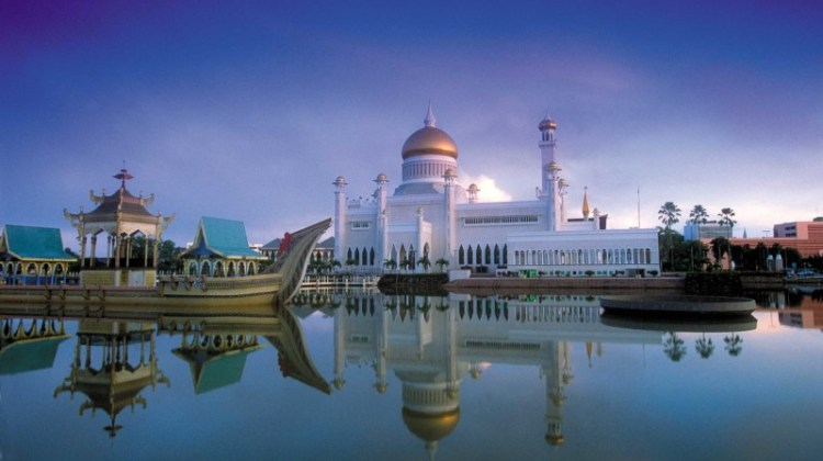 Mengenal 10 Universitas Terbaik di Brunei Darussalam