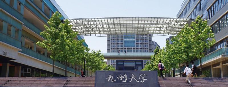 Universitas terbaik di Jepang Kyushu University