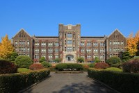universitas terbaik di Korea Korea University Goryeo Daehakgyo
