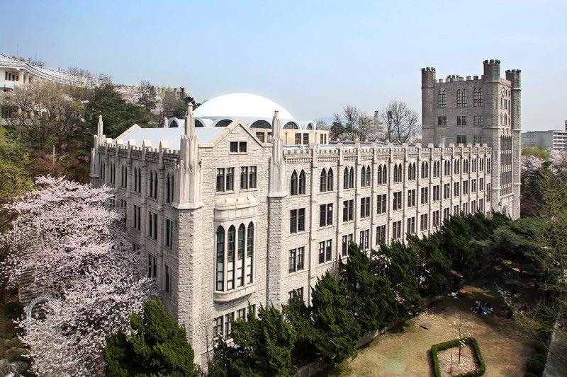 universitas terbaik di Korea Kyung Hee University Gyeonghui Daehakgyo
