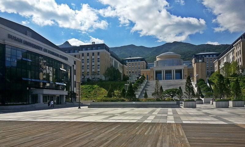 universitas terbaik di Korea Selatan Pusan National University Busan Daehakgyo