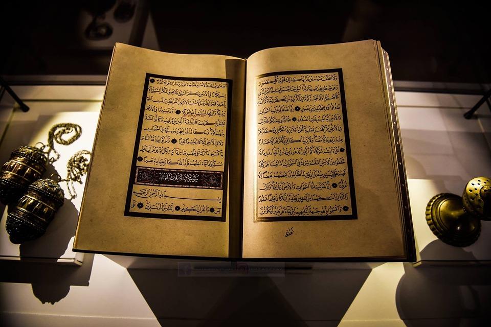 Allahummarna bil Quran doa khatam Quran