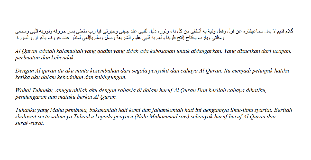 Doa Khotmil Quran Doa Khatam Quran