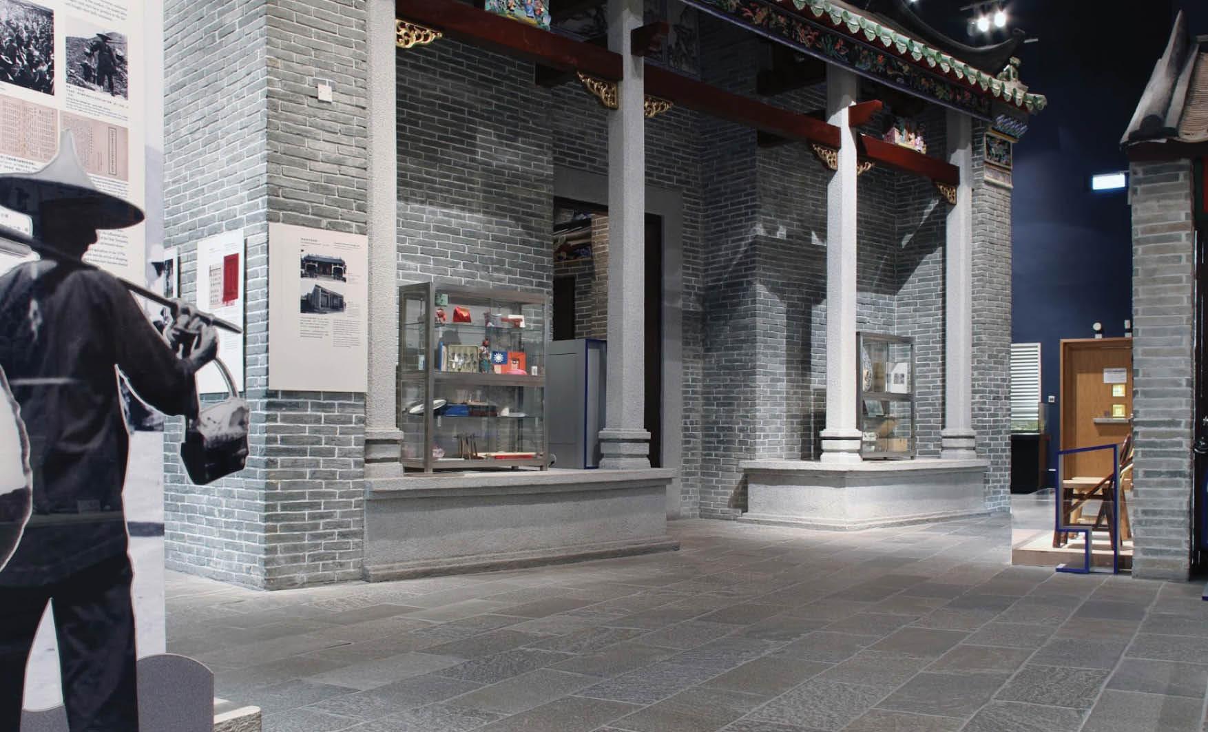 香港歷史博物館 Hong Kong Museum of History | ACADEMY - 「網上新高中視藝科輔助教材庫」先導計劃