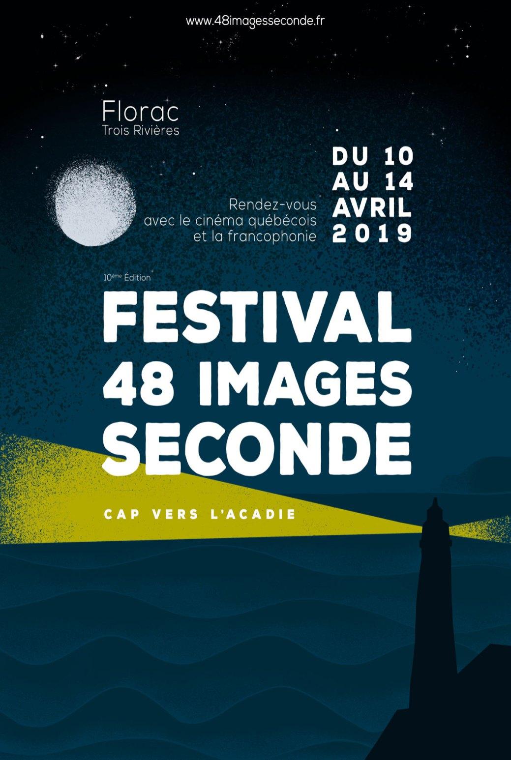Le Festival 48 images seconde a décidé de mettre l'Acadie à l'honneur. - Gracieuseté