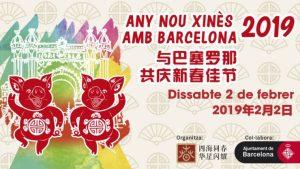 Año Nuevo Chino en Barcelona 2019 @ Arc del Triomf