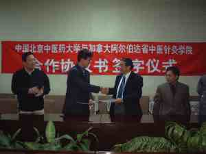 Exclusive Partnership Signed with the Beijing University of Chinese Medicine