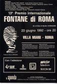 """13° Premio Internazionale """"FONTANE DI ROMA"""""""