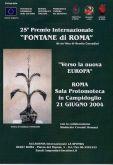 """25° Premio Internazionale """"FONTANE DI ROMA"""""""