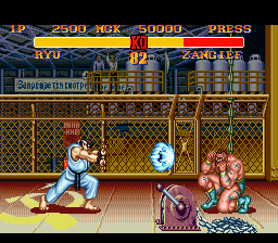 Street Fighter II Turbo - Hyper Fighting (U)