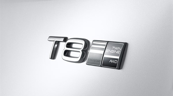 Emblem Twin Engine T8 Volvo S90 Inscription White