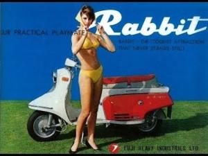 Vintage Fuji Rabbit Scooter