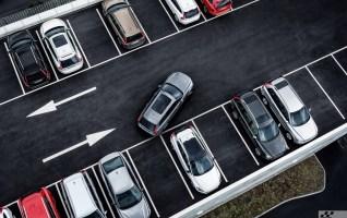 parkimiskohta eestis