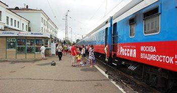 Rongiga Venemaal: mida kaasa võtta, kuidas käituda, kuidas tänada?