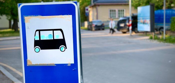 Isejuhtivad sõidukid tulevad: Maanteeametis on töös veel kaks projekti