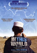 in-this-world-cine-refugiados