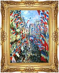Claude Monet Rue Montorgueil Paris   Festival Of June 30 1878 canvas with Majestic Gold frame