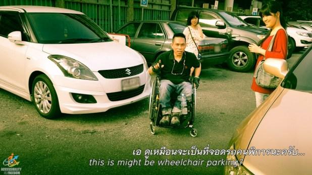 No Rights No Freedom : เอ ดูเหมือนจะเป็นที่จอดรถคนพิการนะครับ
