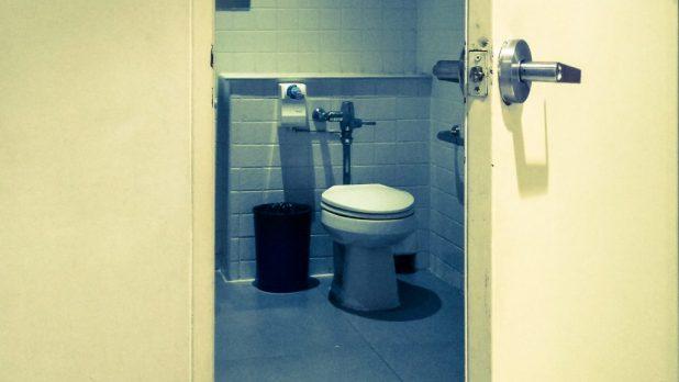 ห้องน้ำ-เอสพลานาด5 ประตู