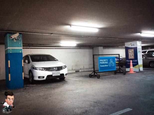 AIF Car Parking - Paradisc Park-3167