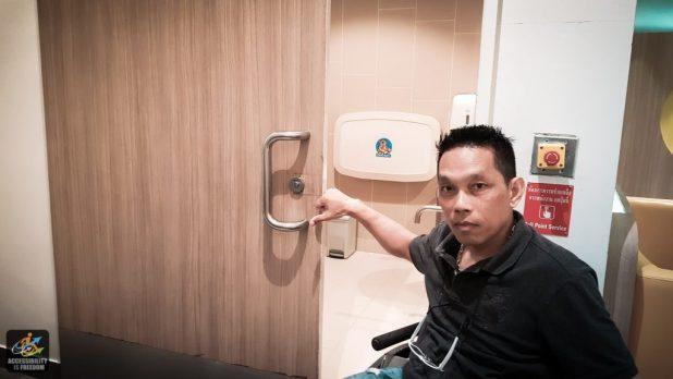 ที่ล๊อคประตูห้องน้ำ-Central-WestGate-185217