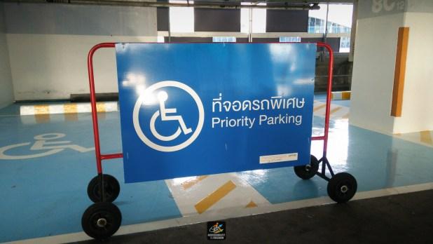 Fortune Car Parking-20160807175301