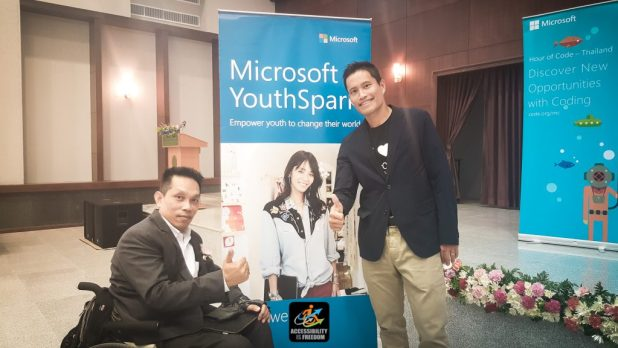 ms-youthspark-154101